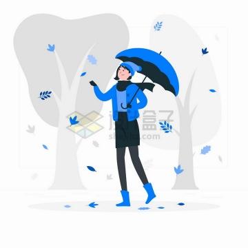 蓝色秋天打着雨伞看落叶的年轻女孩扁平插画png图片免抠矢量素材