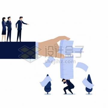 领导上级的手拿着繁重的任务压在员工身上395862png矢量图片素材