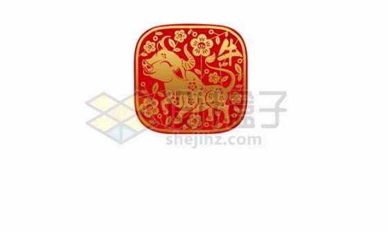 红色金色牛年图案178412png矢量图片素材