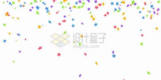 彩色五角星碎纸屑装饰png图片免抠矢量素材