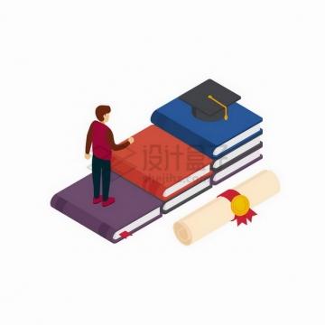 大学生通过书本组成的台阶拿到博士帽和毕业证书毕业季png图片免抠矢量素材