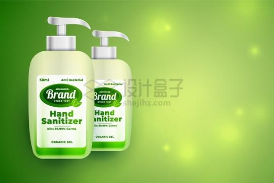 洗手液绿色瓶子包装png图片素材