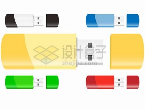 5种颜色的U盘数据存储设备png图片素材