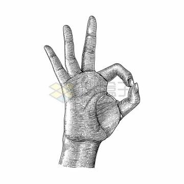 OK手势手绘素描插画png图片免抠矢量素材
