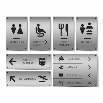 银色金属面板的公共厕所候机室餐饮行李托运地铁登机口等机场服务标志指示牌png图片免抠矢量素材