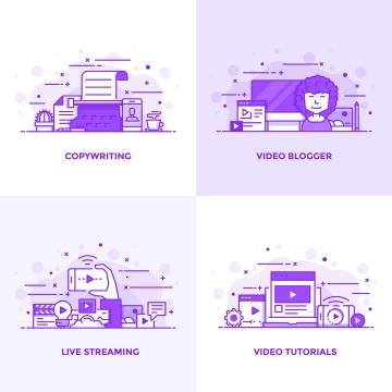 MBE风格紫色网络办公网上视频制作直播图片免抠素材