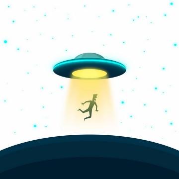 发光的卡通不明飞行物UFO飞碟绑架人类事件png图片免抠矢量素材