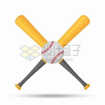 交叉的棒球棍和棒球png图片免抠矢量素材