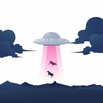 卡通不明飞行物UFO飞碟绑架两头牛事件png图片免抠矢量素材