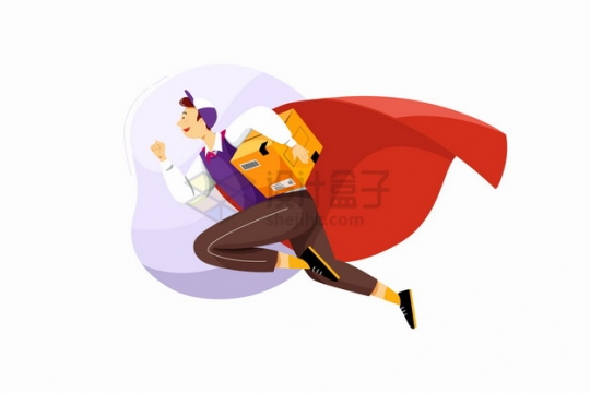 红色披风的快递员拿着货物快速奔跑象征了快递的送货承诺png图片素材