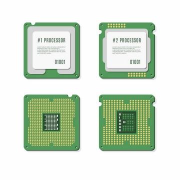 4款逼真的电脑CPU处理器正反面png图片免抠矢量素材