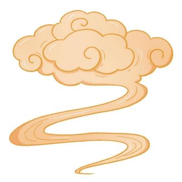 手绘风格的中国传统祥云图案图片免抠png素材