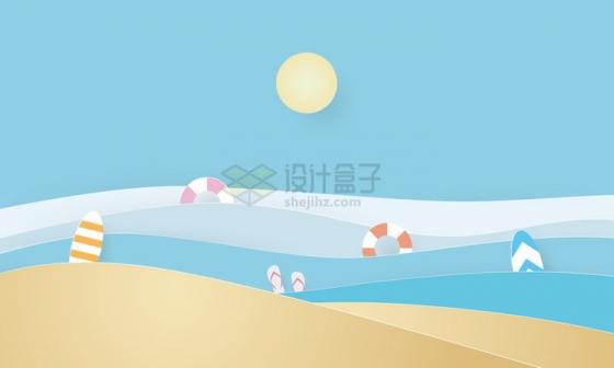剪纸叠加沙滩海洋和太阳png图片免抠矢量素材