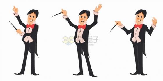 3款音乐指挥家卡通插画png图片素材