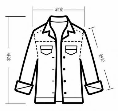衣长肩宽袖长衣服尺码对照表329406图片素材