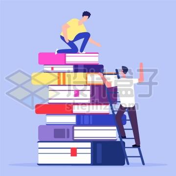 年轻人相互帮助用梯子爬山书籍堆成的书山png图片免抠矢量素材