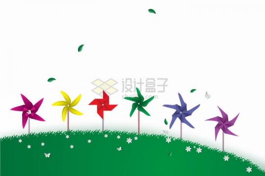创意剪纸叠加风格青草地山坡和彩色纸风车png图片免抠矢量素材