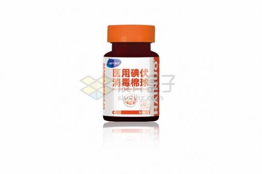 医用碘伏消毒棉球瓶子png图片素材