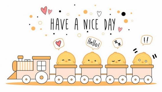 卡通小火车上拉着可爱的小黄鸡png图片免抠eps矢量素材