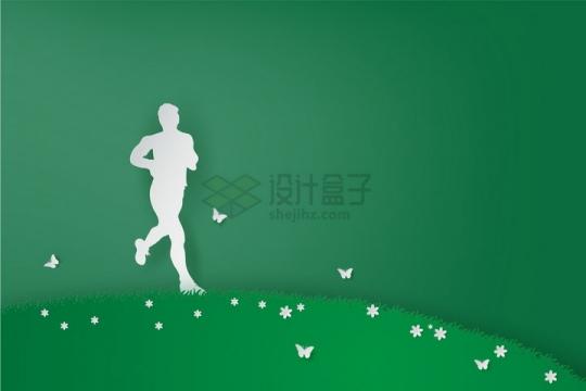 创意剪纸叠加风格在青草地上跑步的人物png图片免抠矢量素材