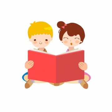 两个坐在地上看书的卡通小朋友866022图片免抠素材