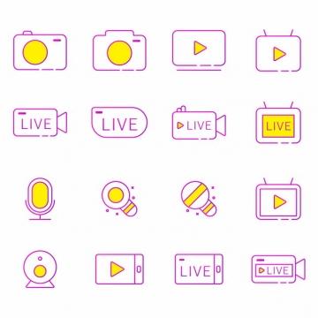 16款紫色直播线条图标113533AI矢量图片素材