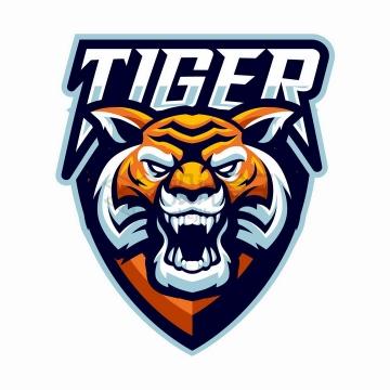 吼叫的老虎游戏公司logo设计png图片免抠矢量素材
