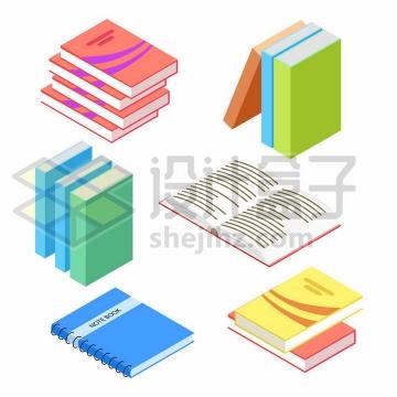 各种书本书籍翻开的书本png图片免抠矢量素材