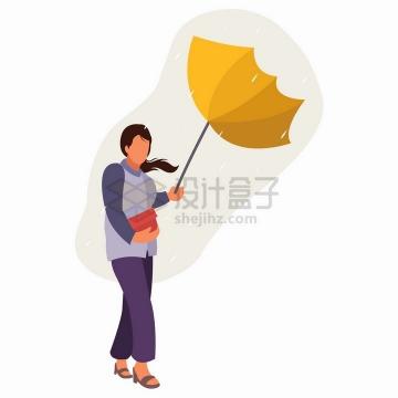 下雨天出行的女士雨伞被大风吹反了png图片免抠矢量素材