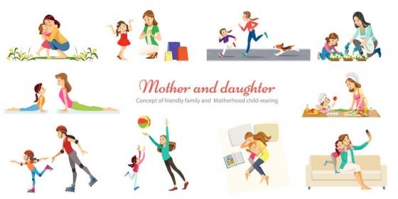 一起购物跑步栽花做瑜伽做饭溜冰讲故事自拍的母女亲子游戏免抠矢量图素材