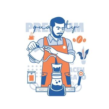 扁平插画风格正在倒咖啡的男人免抠矢量图素材