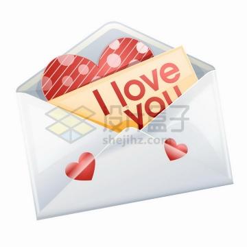 打开的白色信封中露出的爱情信件情人节png图片免抠矢量素材