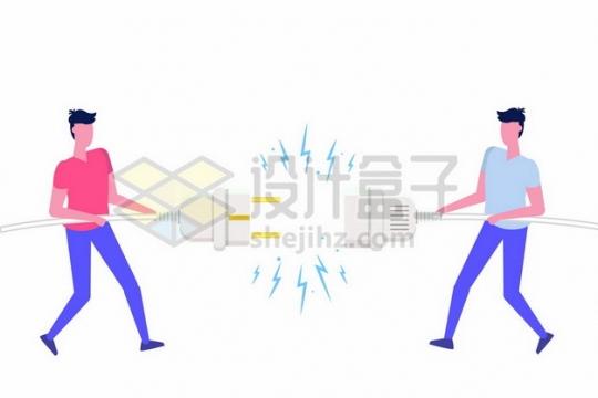 两个年轻人拿着电线插头704018png矢量图片素材