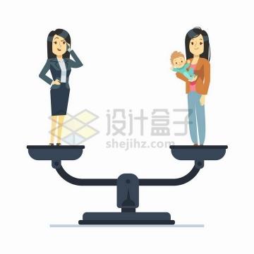 托盘天平秤上的职场女性和抱着孩子的家庭妇女象征了家庭和工作哪个更重要png图片免抠矢量素材