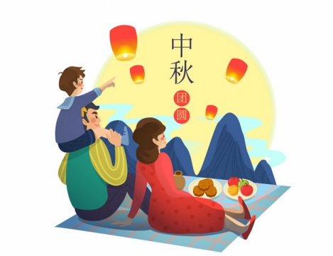 一家人野营赏月中秋节手绘插画546621png矢量图片素材