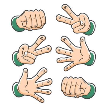6款卡通手势拳头手掌手指剪刀手剪刀石头布图片免抠矢量素材