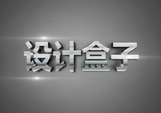 银色金属光泽的3D立体字体文字样机图片设计模板素材
