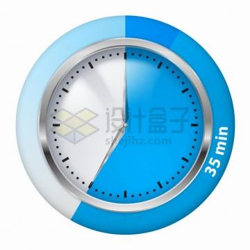 蓝色和白色表盘的时钟png图片素材