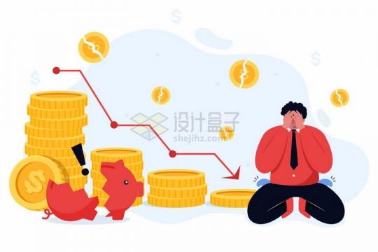 金币减少红色箭头下降跪在地上的商务人士经济危机金融危机png图片免抠矢量素材