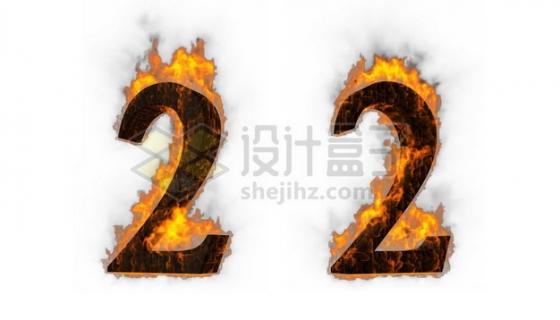 C4D风格燃烧着火焰的3D立体数字二2艺术字体647616psd/png图片素材