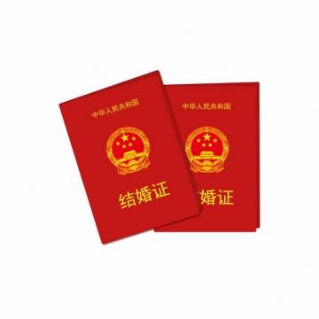 卡通手绘结婚证红本本791958AI矢量图片素材