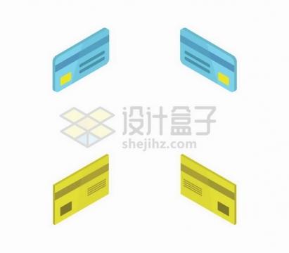 4款2.5D风格的银行卡376656png矢量图片素材