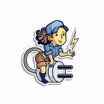卡通女性电工坐在插头上png图片免抠矢量素材