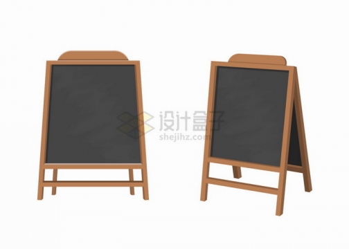 餐厅木架小黑板的2个不同角度png图片素材