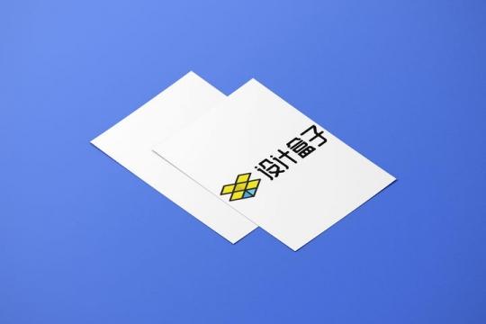 错开叠放在一起的两张A4纸白纸展示样机图片设计模板素材