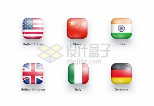 美国中国印度英国意大利德国国旗圆角方形水晶按钮图案936146png矢量图片素材