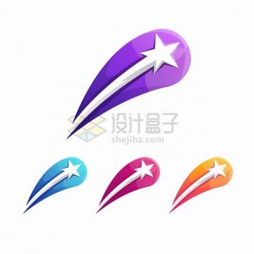 4种颜色的流星logo设计方案png图片素材