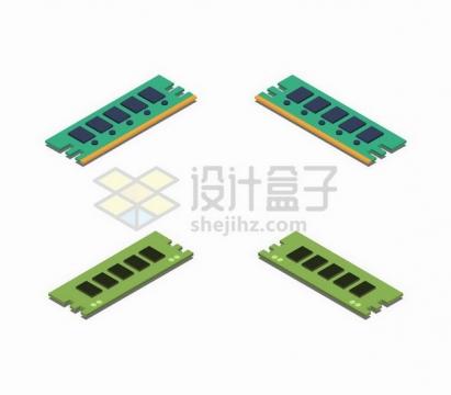 4款2.5D风格内存条电脑配件108236png矢量图片素材
