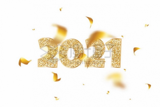 金色镶钻的2021年艺术字体665110png矢量图片素材