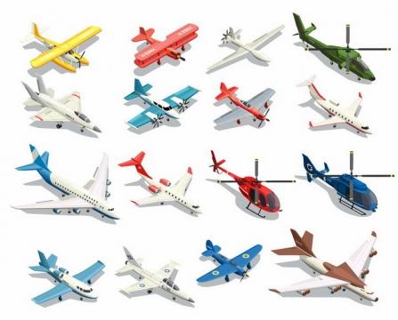 16款2.5D风格飞机直升机战斗机png图片免抠矢量素材